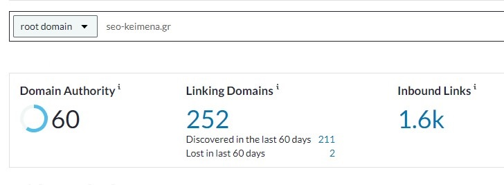 δημιουργία backlinks domain authority